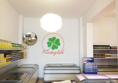 480-Wandtattoo Logo-Frischeglueck