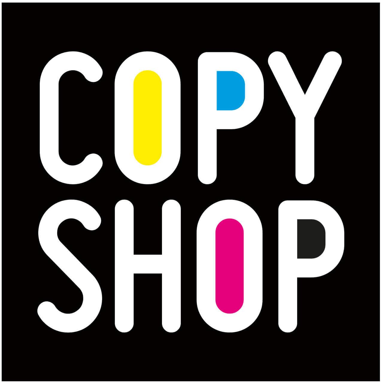 Wegas Copyshop Dresden Ost kopieren Kopien