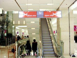504-LED-Light-Box-Leuchtdisplay-Leuchtrahmen-Deluxe-Center-Messe-Shopping